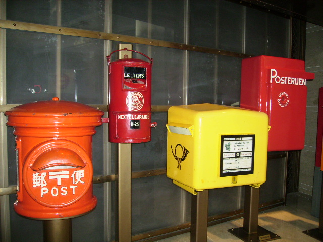 World mailboxes, Postal Museum