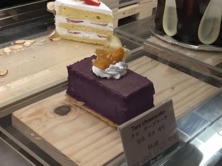 Taro Cheesecake